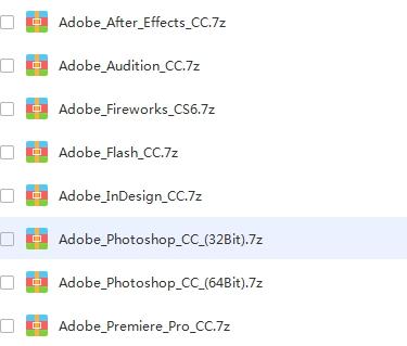 Adobe CC 绿化精简版