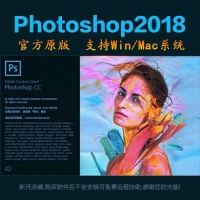 Ps软件 Photoshop CS6中文安装包远程下载永久激活序列号 Mac