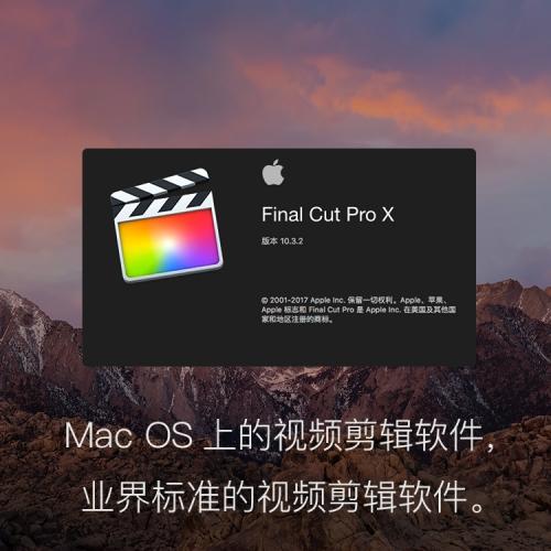 黑苹果系统安装服务 Mac OSX 10.13 X299 FCPX 4K后期非编双系统