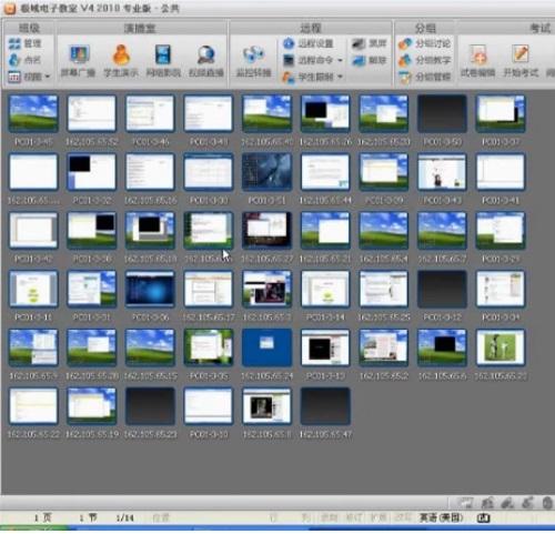 iPhone开发实战视频教程-Linux下C语言软件开发视频教程