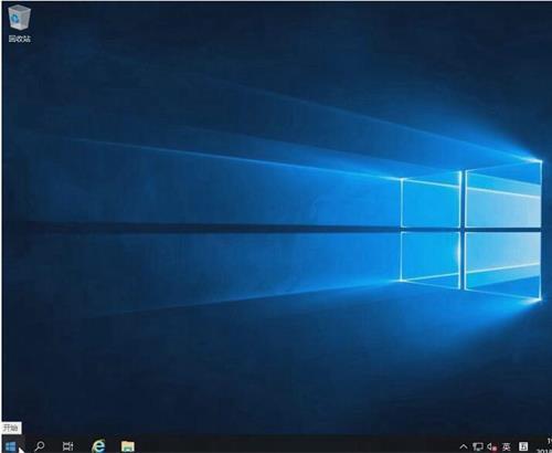 [官方 MVS(MSDN)][Windows Server 2019] 镜像更新 20年6月 - 17763.1282