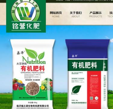 微生物肥料化肥类网站源码(带手机版数据同步),农业农作物织梦模板
